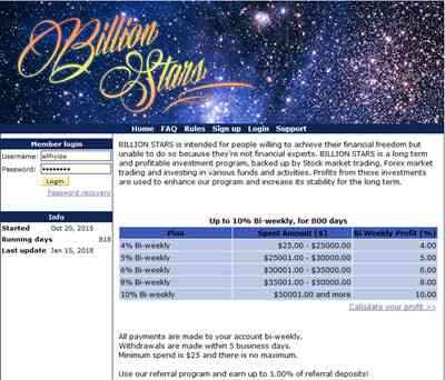 Billion Stars screenshot