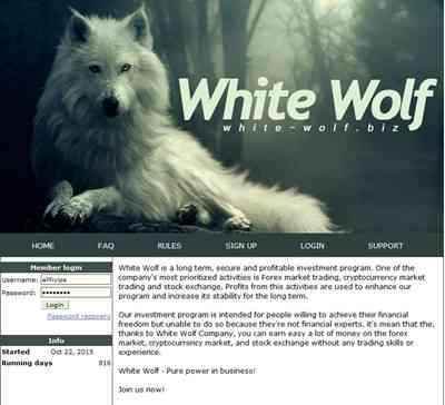 White Wolf screenshot