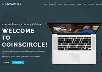 Coins Circle LTD screenshot