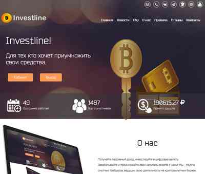 INVESTLINE screenshot