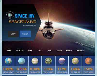 SPACEINV screenshot