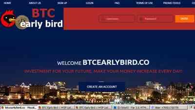 BTC Early Bird screenshot