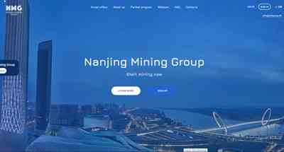 Nanjing Mining Group screenshot