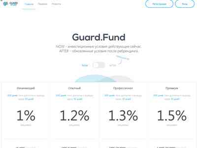 Guard.fund screenshot