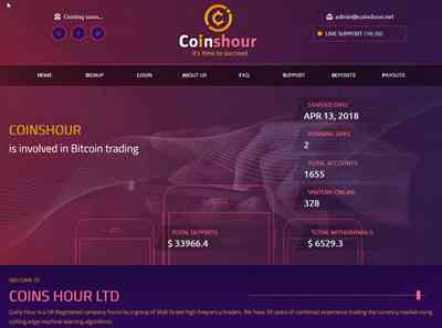 Coins Hour Ltd screenshot