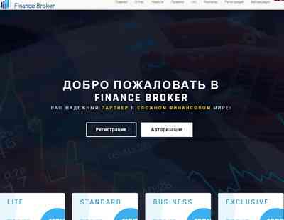 Finance-broker - finance-broker.biz 7383