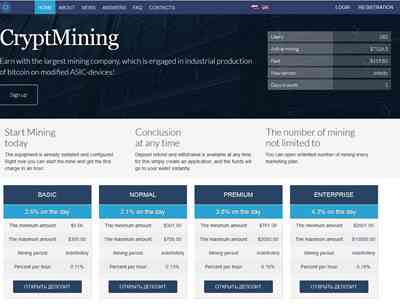 CryptMining screenshot