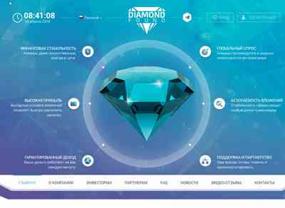 Diamond screenshot