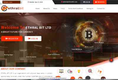 Ethral Bit LTD screenshot