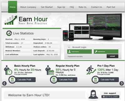 Earn Hour LTD screenshot