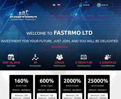 FastRMO screenshot