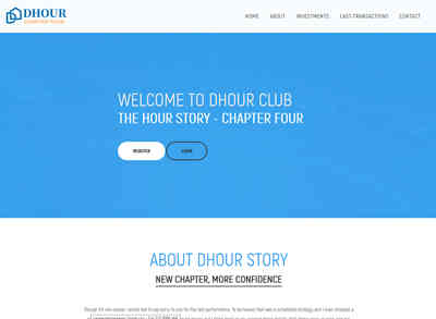 DHOUR CLUB screenshot