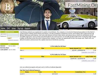 Fast Mining screenshot