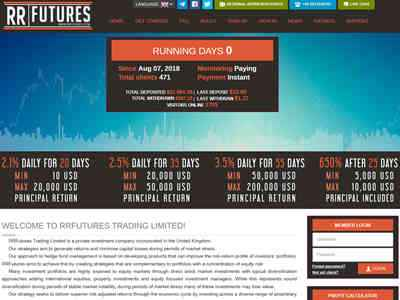 RRFutures Limited screenshot