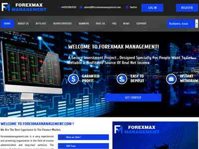 FOREXMAX MANAGEMENT screenshot
