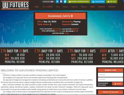 UUFutures Limited screenshot