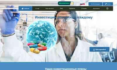 Biogenix - biogenix.me 7758