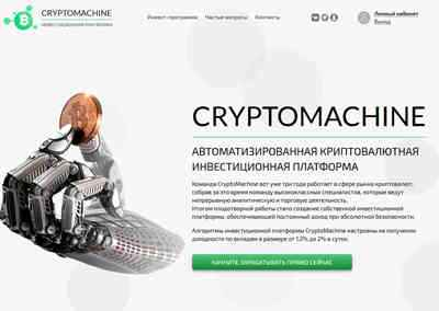 CryptoMachine screenshot