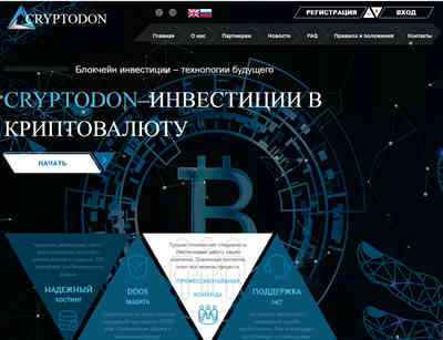 Cryptodon.company screenshot