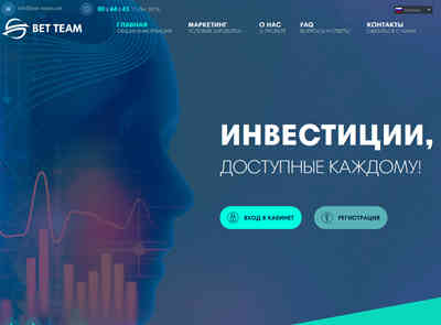 Bet Team - bet-team.net 7842