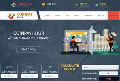Coinpay Hour Ltd screenshot