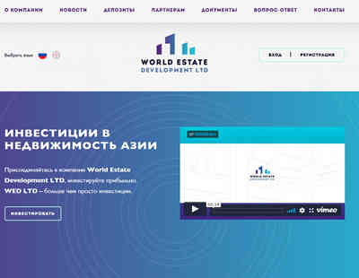 World Estate Development LTD screenshot