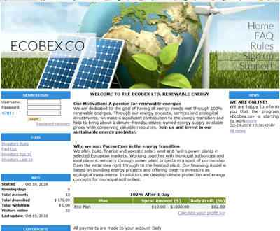 Ecobex LTD screenshot