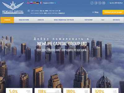 NewLife Capital Group screenshot