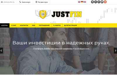 JUSTFIN screenshot