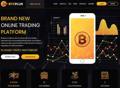 BTCPlus screenshot