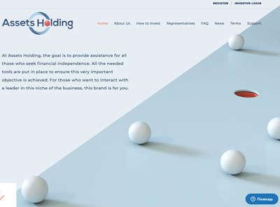 Assetsholding screenshot