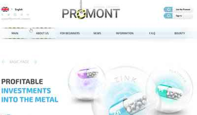 Promont Company screenshot