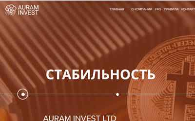 Auram Invest LTD screenshot