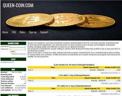 Queen-coin - queen-coin.com 8169