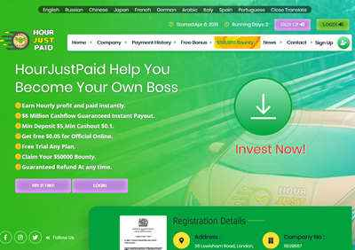 HourJustPaid LTD. - hourjustpaid.com 8207