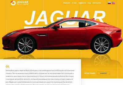 JAGUAR CAPITAL LTD - jaguar-capital.net
