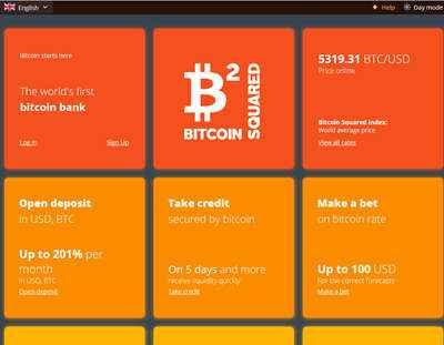Bitcoin Squared screenshot