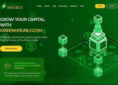 GreenHourly LTD screenshot