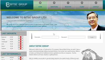 BITSE GROUP screenshot