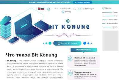 BitKonung - bitkonung.com 8412
