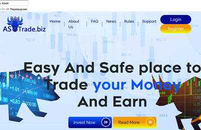 ASTRADE LTD screenshot