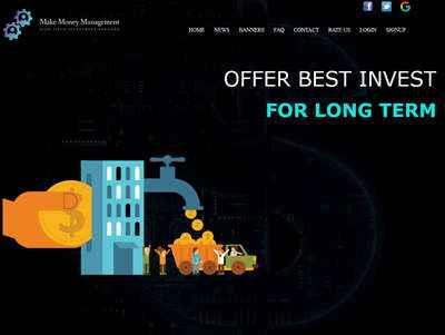 Make Money Management screenshot