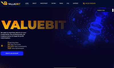 ValueBit screenshot