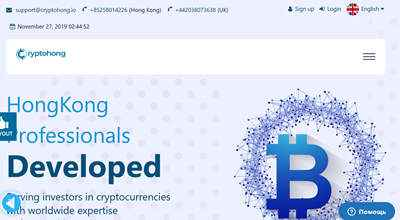 CryptoHong screenshot
