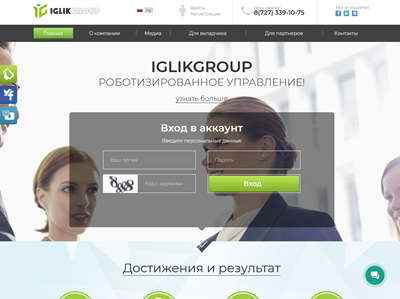 Iglik Group - iglikgroup.com 8674