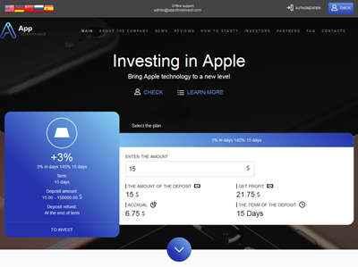 AppStoreInvest screenshot