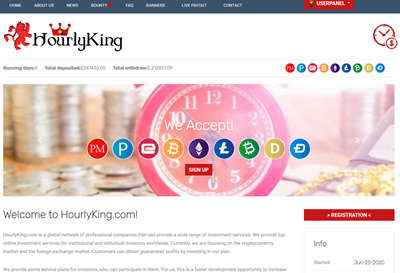HourlyKing screenshot