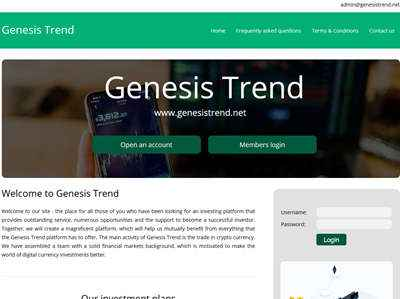 GENESIS TREND screenshot