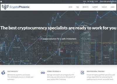 CryptoPhoenix screenshot