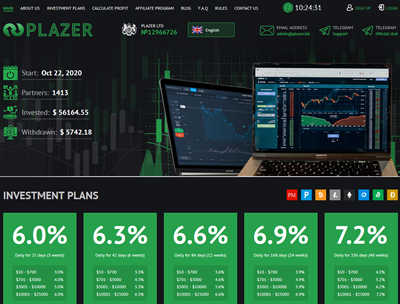 Plazer screenshot